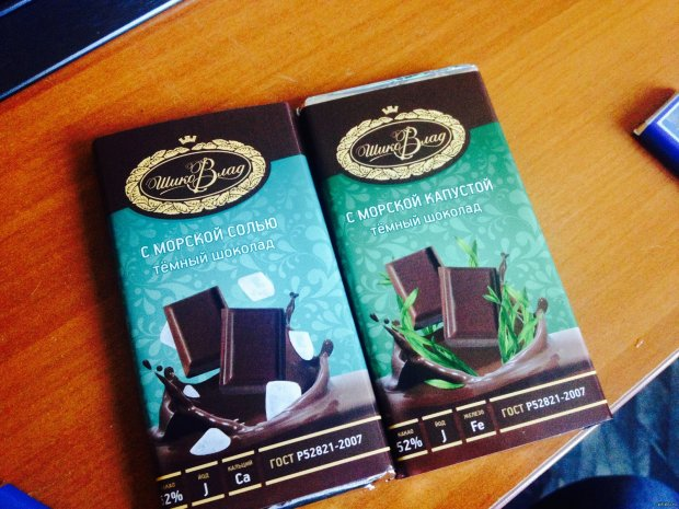 海藻、塩チョコレート