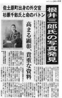 http://megalodon.jp/2016-0329-0912-27/www.the-miyanichi.co.jp/kennai/_17831.html